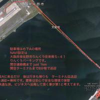 関空駐車場 地図